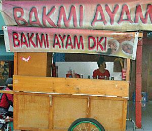 20081014_091144_bakmiaym2